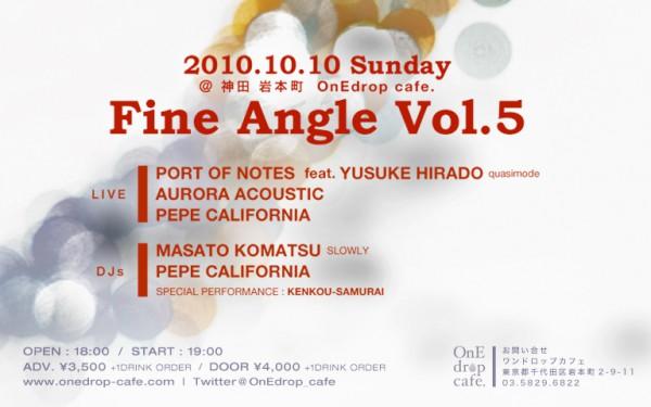 Fine-Angle-Vol5-e1284105366129
