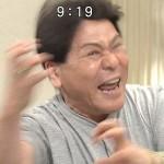どんだけぇ〜!!!