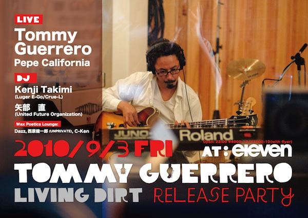 Tommy Guerrero at eleven